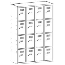 Metala skapji SUS 344 W 4 x 300 mm 16 durvis