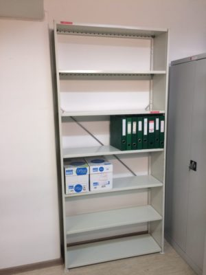 Arhiiviriiulid kasutatud korgus 2240 mm LIERA 81924 riiul kontoris