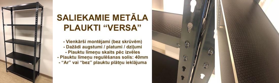 saliekamie-metala-plaukti-versa